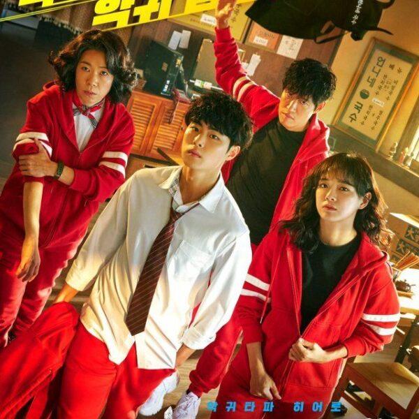 The Uncanny Counter Korean Drama