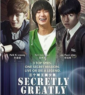 Secretly Greatly Korean Movie