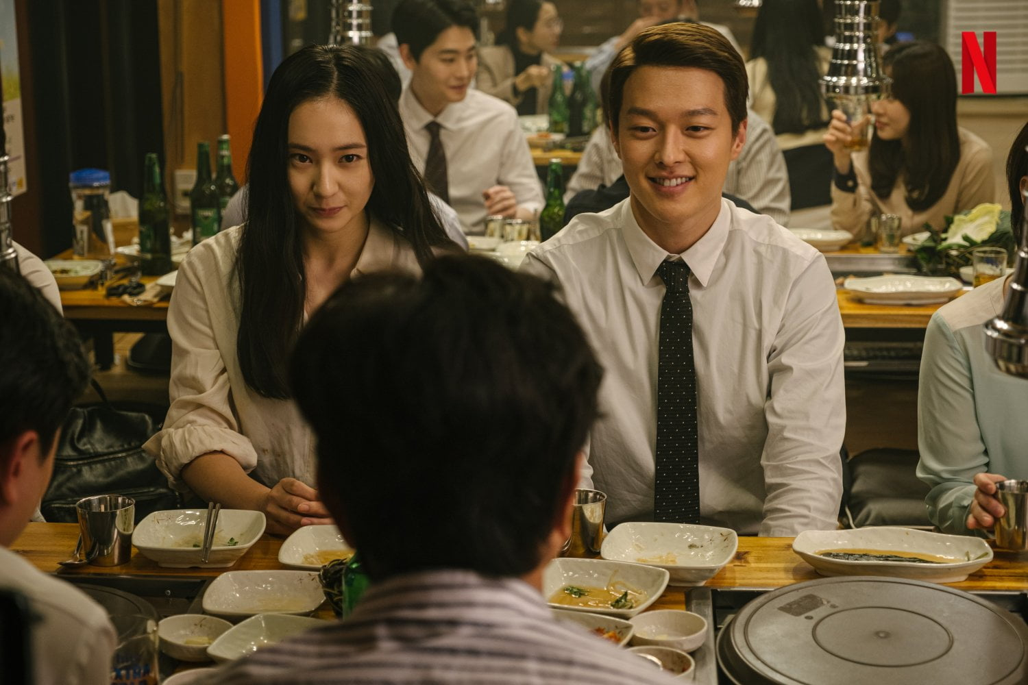 Sweet and Sour Korean Movie 2