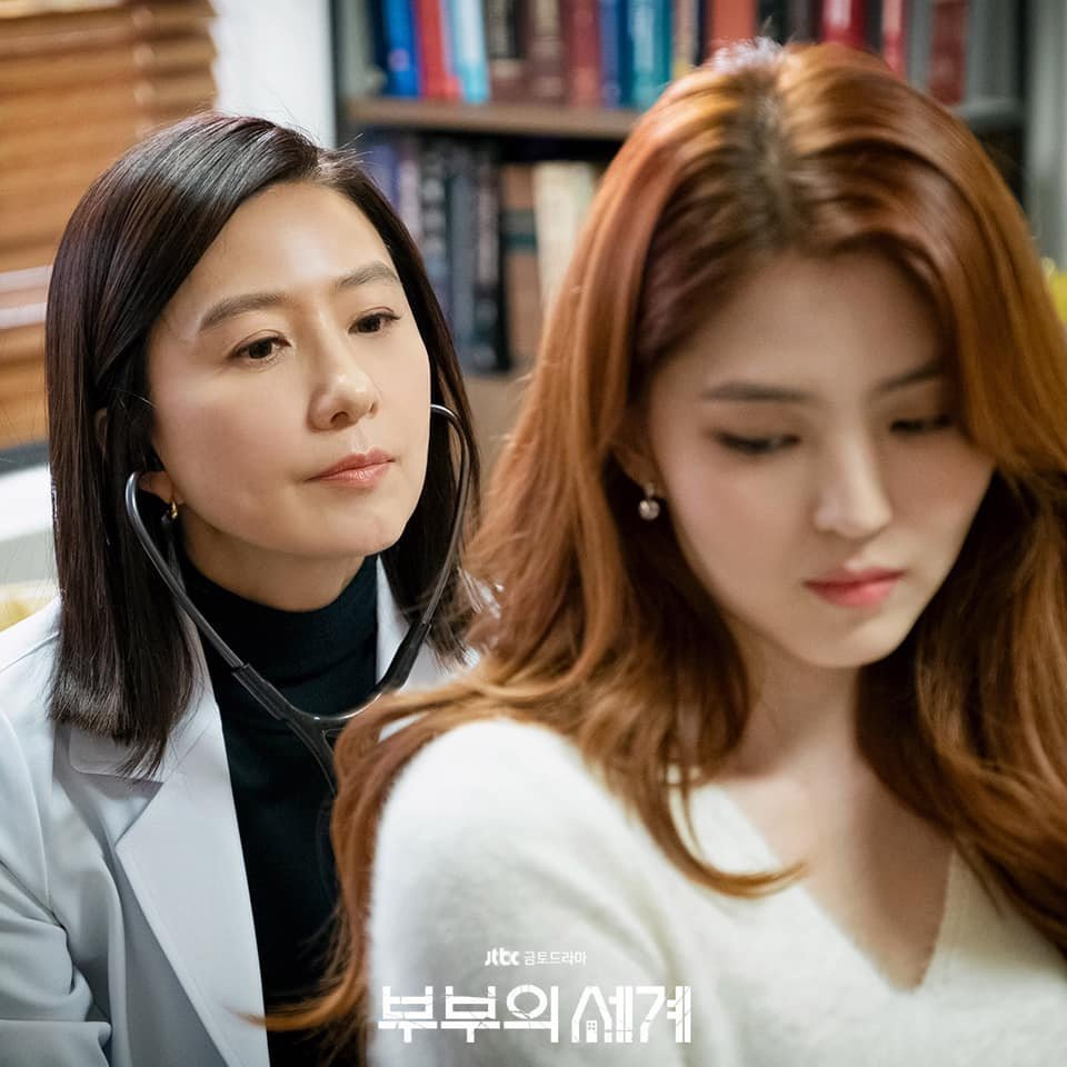 The world of the married Kdrama Medical
