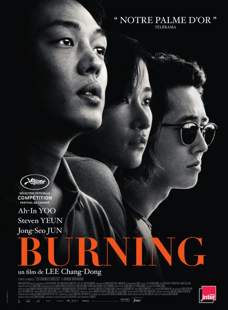 Burning Korean Movie